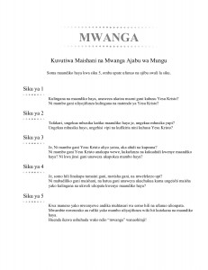 MWANGA (Swahili - Light)